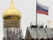 Названы лауреаты премии России в области науки и культуры