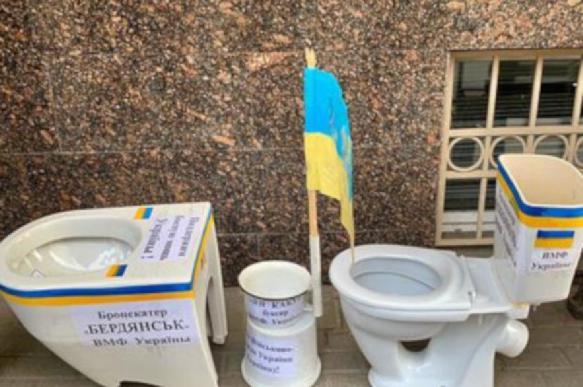 Активисты принесли унитазы к посольству Украины в Москве
