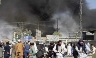 CNN: шестеро детей погибли при ракетном ударе США в Кабуле