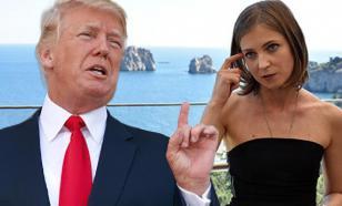 Поклонская позвала Трампа в Крым