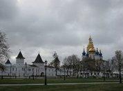 Уголки России: сердце Сибири - Тобольск