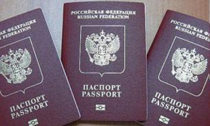 АТОР: России нужно больше визовых центров