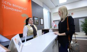 Справку о трудовой деятельности можно будет получить в МФЦ