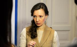 """Во Владивостоке была замечена """"живая цепь"""" из детей"""