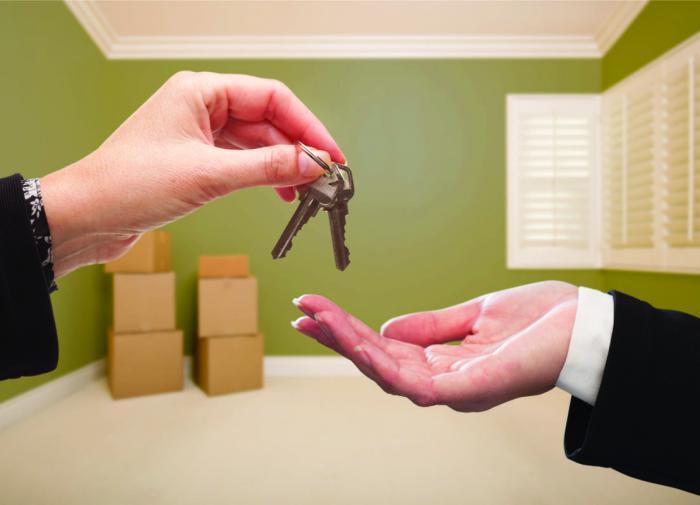Доступное жильё: какая стратегия к этому приведёт