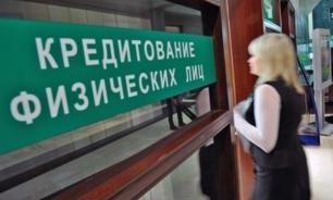 Можно ли жить в России без кредита?