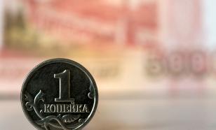 Житель Северодвинска погасил долг перед приставами, принеся 22 кг монет