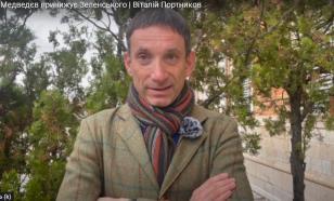 """Украинский журналист: всё серьёзно - Кремль прислал Зеленскому """"чёрную метку"""""""