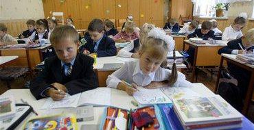 Поправки относительно школьной формы внесены на рассмотрение в Госдуму