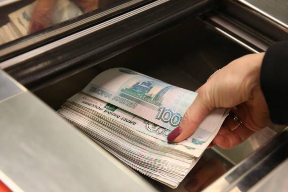 Взять кредит наличными в банке днр