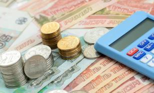 О чем поют романсы российские финансы