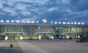 Пьяные пассажиры устроили дебош в аэропорту Новосибирска