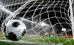Непальским футболистам грозит пожизненный срок за госизмену