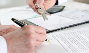 Приобретение квартиры: вопрос документации