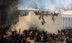 Магнитное поле Земли помогло доказать дату сожжения Иерусалима