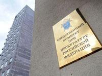 Розыском бывшего зампрокурора Московской области займется Интерпол.