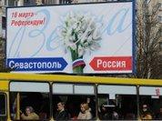 Ситуация с Крымом: последние новости часа