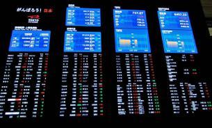 Как увидеть будущее экономики?