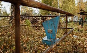 В Кузбассе задержали вандала, укравшего ограду с могилы ветерана