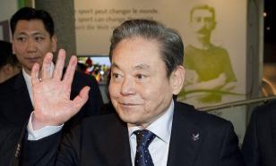 Скончался председатель концерна Samsung