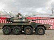 Новый танк MCV, или Япония снова в игре