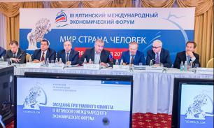 Киев обиделся на Австрию за участие в Ялтинском форуме