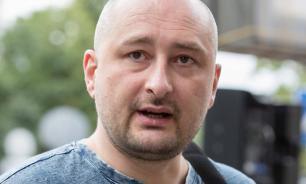 Скандально известный журналист Бабченко сбежал с Украины