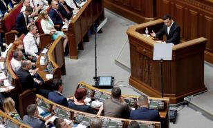 """""""М"""" и """"К"""": кого из депутатов Рады подозревают в государственной измене"""