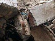 В Подмосковье из-за взрыва частично рухнул дом