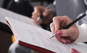 Более двух тысяч московских школьников получили консультации по ЕГЭ