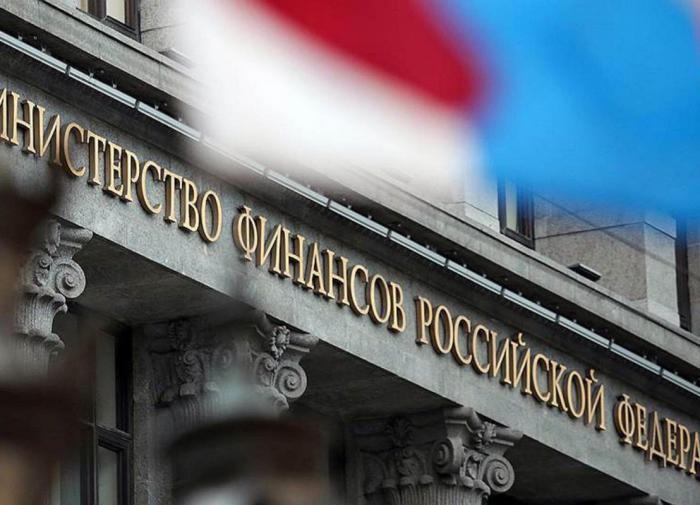 Российские офшоры будут привлекательнее кипрских, заявили в Минфине
