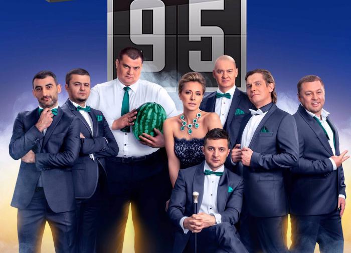 """Украинизация или """"Квартал-95"""" - нелёгкий выбор Зеленского"""