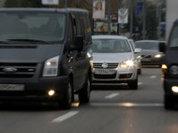 Против московских водителей применили шампунь