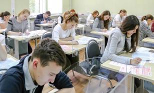 Названы самые популярные у школьников предметы на ЕГЭ