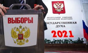 Google и Apple уличили во вмешательстве в российские выборы