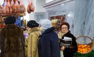 Эксперт: Инфляцию снижать, печатный станок не включать