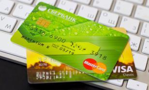 У россиян с карт списали пособия на детей в счет долгов