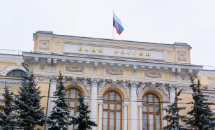 Банк России продаст правительству Сбербанк по рыночной цене