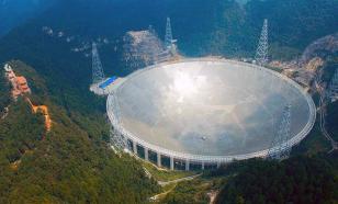 Китай планирует запустить телескоп для поиска внеземной жизни