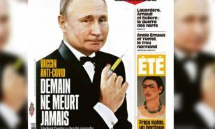 Французская Liberation вышла с изображением Путина на обложке