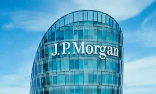 JP Morgan признал ошибку с созданием Суперлиги
