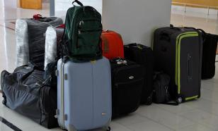 Чтобы ваш чемодан не ушел с молотка