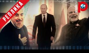 Россия - Иран - Индия: рождение нового стратегического альянса
