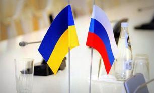 Киев взял паузу в вопросе расторжения отношений с Россией