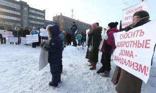 Серьезный массовый протест зреет в Екатеринбурге