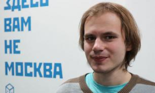 Журналист из Екатеринбурга попросил политическое убежище в Грузии