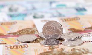 Минфин снова успокаивает россиян копеечными зарплатами