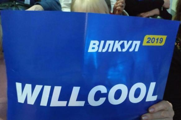 """Вилкул: """"Слава Украине!"""", олигархам и США"""