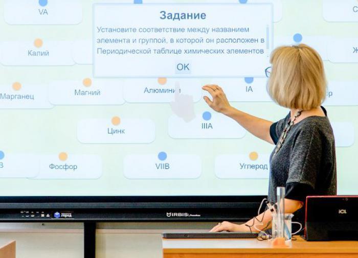 Средняя зарплата учителей в Москве — 117 тысяч рублей