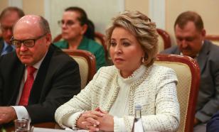 """Матвиенко: """"завалы"""" в отношениях не мешают России и США налаживать диалог"""